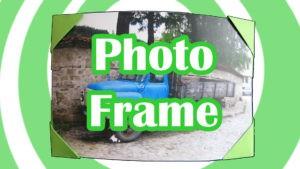 рамка за снимка