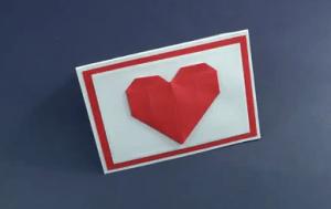 Любовна картичка