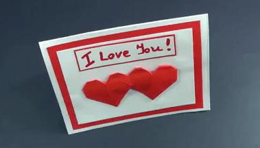 Оригами картичка за свети валентин