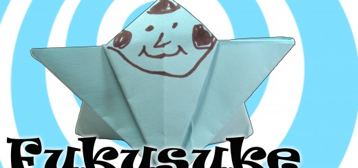 оригами фукусуке