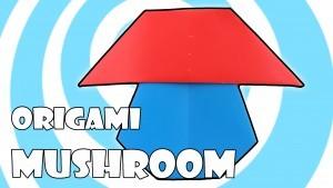 оригами гъба