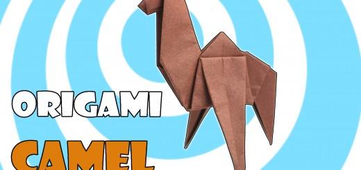 оригами камила