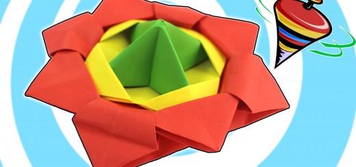 оригами пумпал